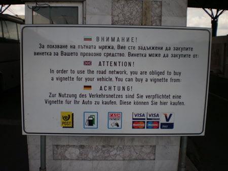 В Болгарии введены электронные виньетки на 2019 год-Новости туризма в России и мире