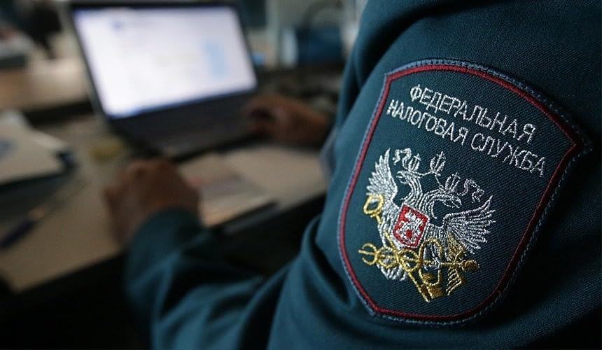 Налоговая проверяет турагентства: удастся ли избежать штрафов?-Новости туризма в России и мире