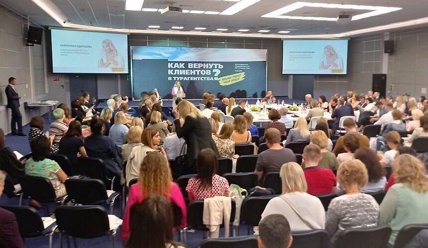 Турфирмам нужны евангелисты с аудиторией-Новости туризма в России и мире