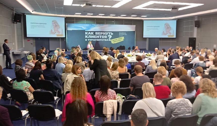Телеведущая Екатерина Одинцова пострадала от турфирмы в Инстаграме-Новости туризма в России и мире