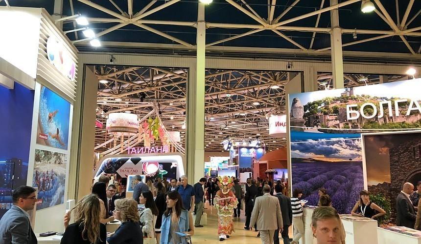 В Москве открылась осенняя туристическая выставка ОТДЫХ Leisure-Новости туризма в России и мире