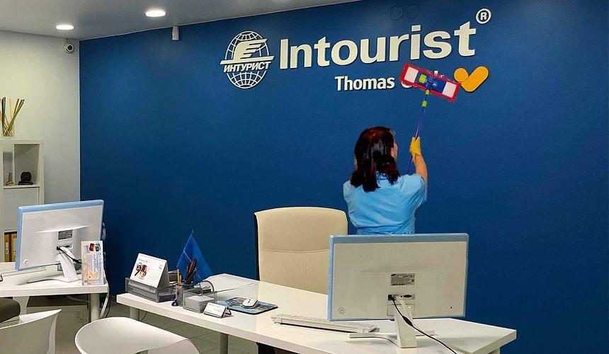 Франчайзи «Интуриста» не знают, что делать с логотипом Thomas Cook-Новости туризма в России и мире