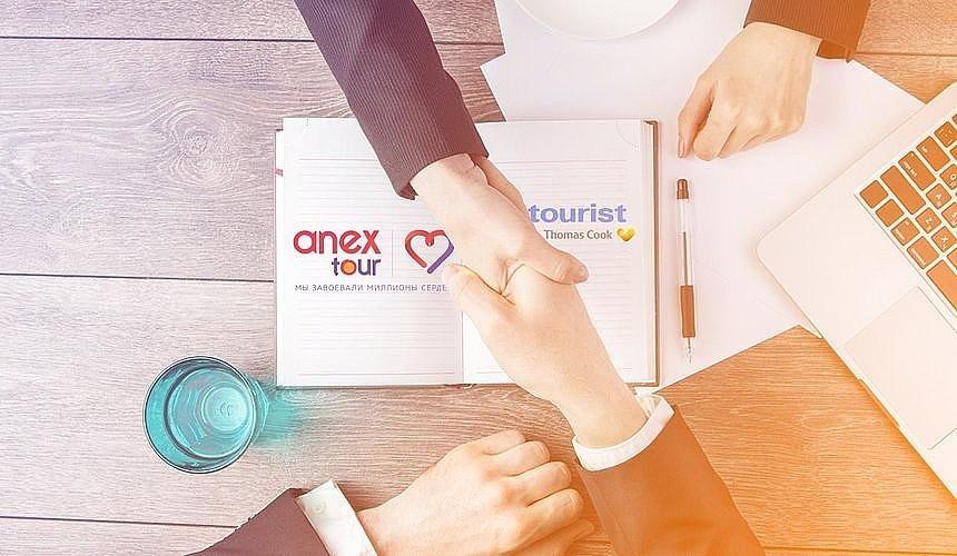 «Интурист» подтвердил продажу компании главе ANEX Tour-Новости туризма в России и мире