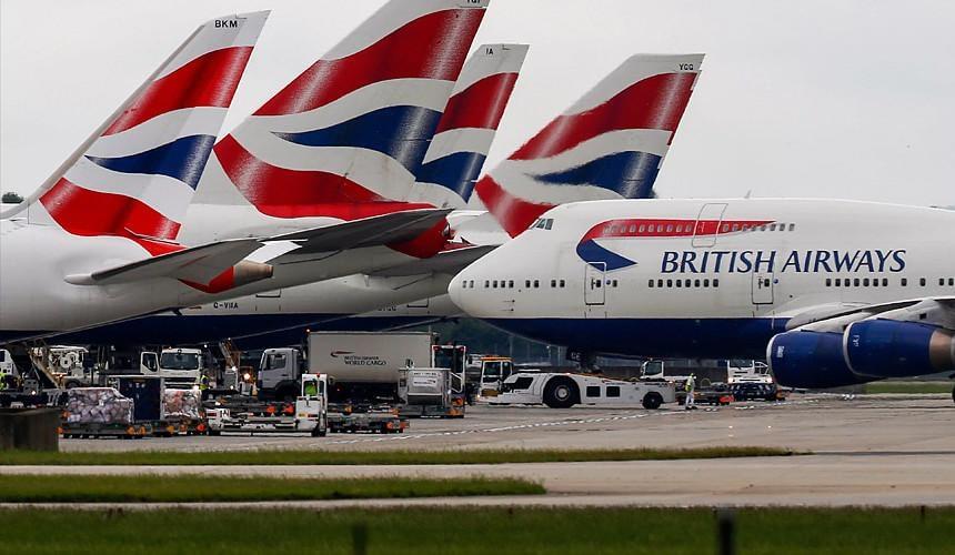 British Airways приостановила полеты в Каир из-за угрозы теракта-Новости туризма в России и мире