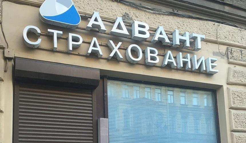 Страховщик 162 туроператоров лишен лицензии-Новости туризма в России и мире