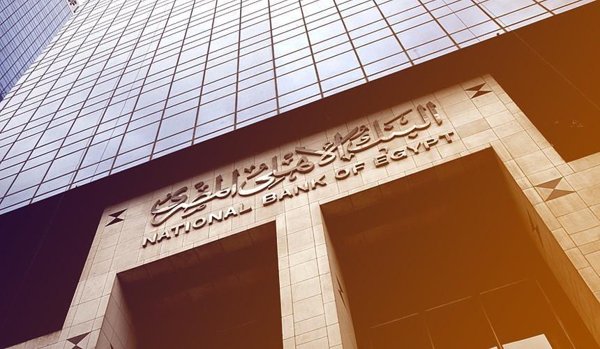Центробанк Египта пообещал выделить 3 млрд долларов местным отелям-Новости туризма в России и мире