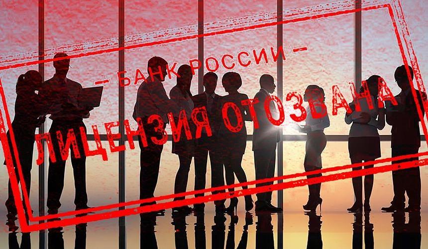 Полсотни туроператоров остались без страховщика-Новости туризма в России и мире