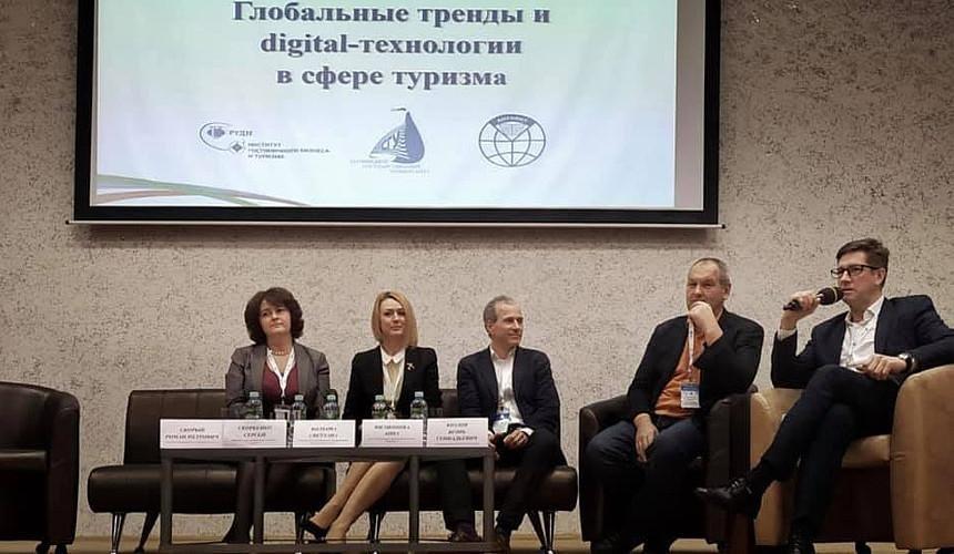 Турбизнес обсуждает кадровый голод-Новости туризма в России и мире