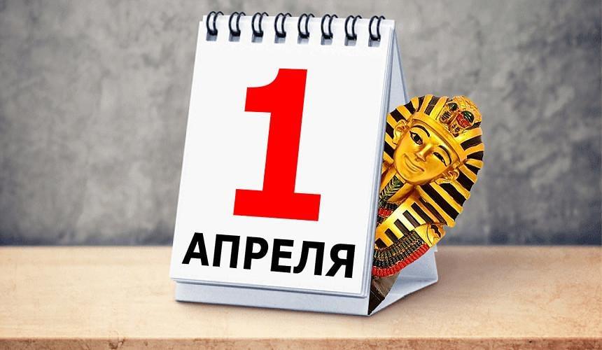 Первые чартеры в Египет могут полететь уже в апреле-Новости туризма в России и мире
