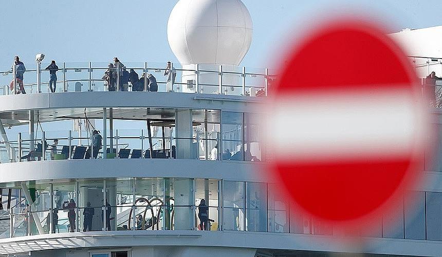 Туристам, отдыхавшим в Израиле в феврале, посоветовали следить за здоровьем-Новости туризма в России и мире