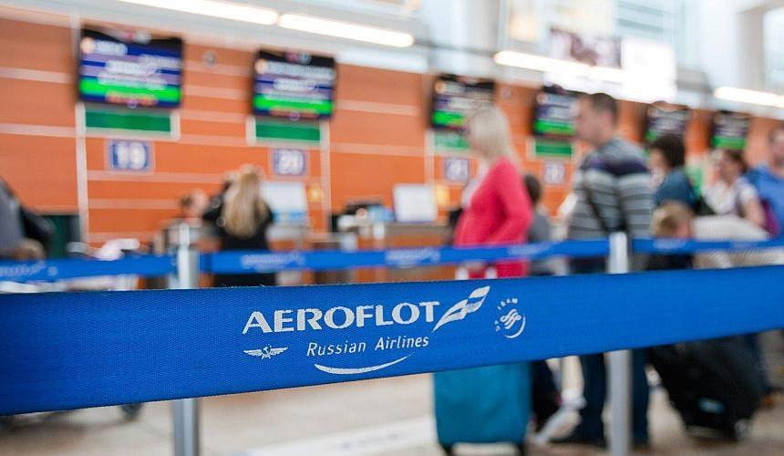 «Аэрофлот» облегчил бизнес и комфорт-Новости туризма в России и мире