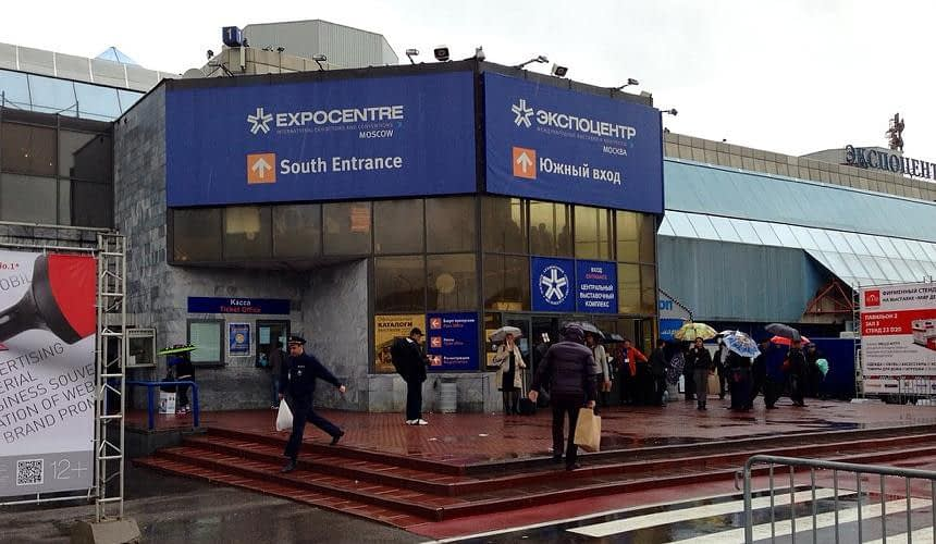 На «Интурмаркет» – через южный вход-Новости туризма в России и мире