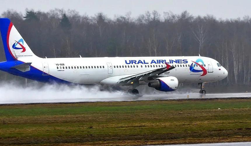 «Уральские авиалинии» приостанавливают рейсы в Италию-Новости туризма в России и мире