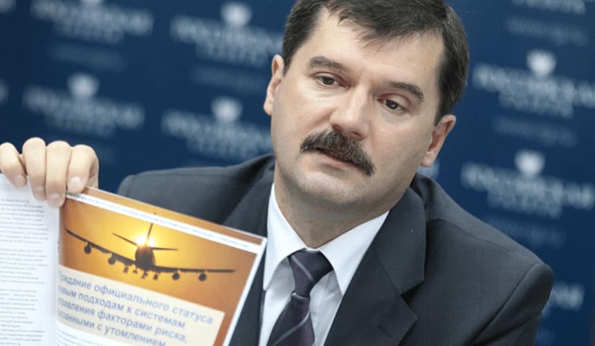 В августе 2021 авиаперевозки по РФ превысили доковидный уровень-Новости туризма в России и мире