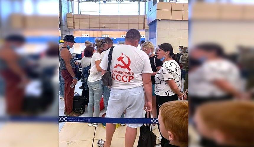 Что проверяют у россиян в аэропортах Египта-Новости туризма в России и мире