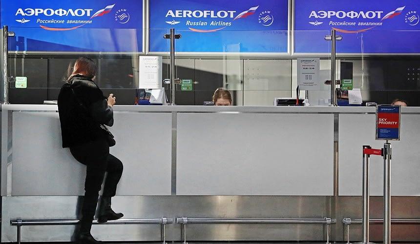 «Аэрофлот» перестанет возвращать билеты бесплатно-Новости туризма в России и мире