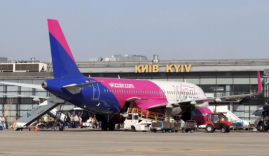 Wizz Air планирует обеспечить 26 международных направлений из Украины-Новости туризма в России и мире