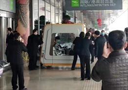 Аэропорты Египта создадут особые условия для российских туристов-Новости туризма в России и мире